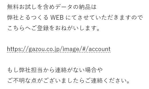 f:id:kakerukumon:20200406070758j:plain