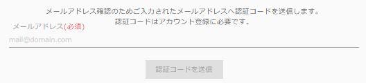 f:id:kakerukumon:20200406071103j:plain