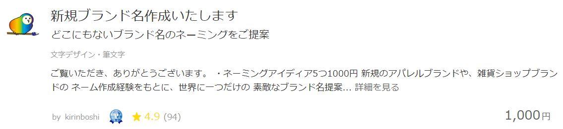 f:id:kakerukumon:20200408071548j:plain