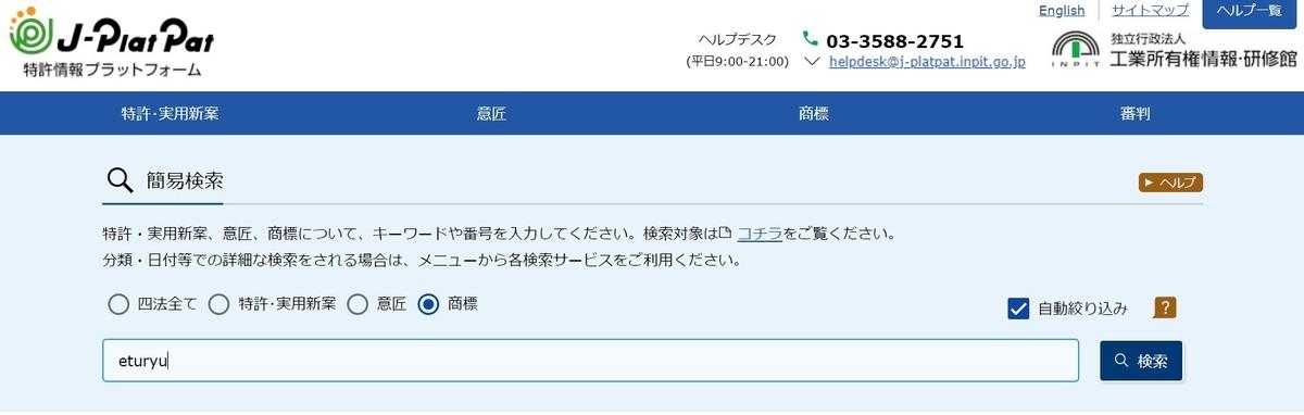 f:id:kakerukumon:20200408072247j:plain