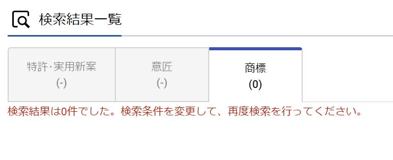f:id:kakerukumon:20200408072556j:plain