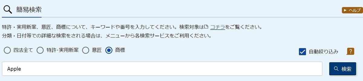 f:id:kakerukumon:20200408073312j:plain