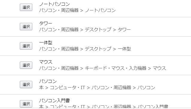 f:id:kakerukumon:20200409071401j:plain