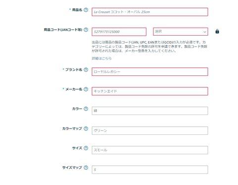 f:id:kakerukumon:20200409071722j:plain