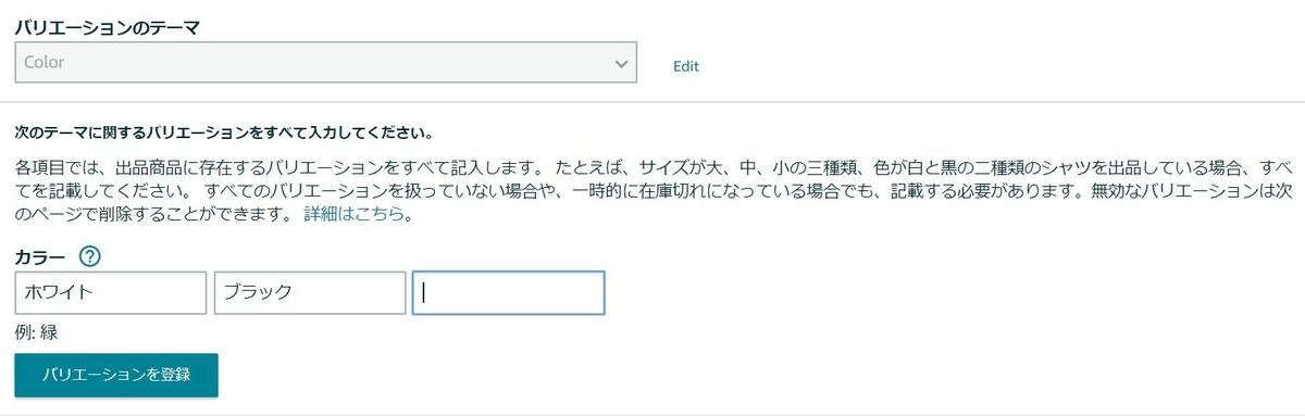 f:id:kakerukumon:20200409072649j:plain