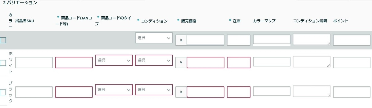 f:id:kakerukumon:20200409072917j:plain