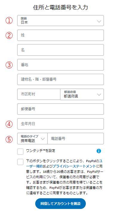 f:id:kakerukumon:20200412081252j:plain