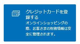 f:id:kakerukumon:20200412081656j:plain