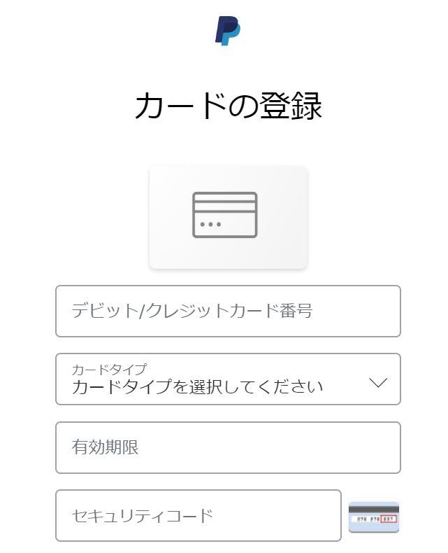 f:id:kakerukumon:20200412081818j:plain