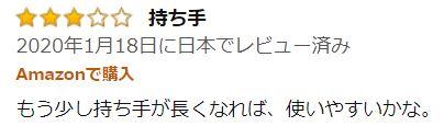 f:id:kakerukumon:20200415074143j:plain