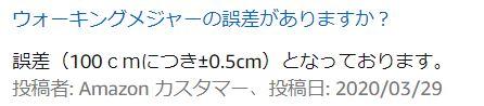 f:id:kakerukumon:20200415075038j:plain