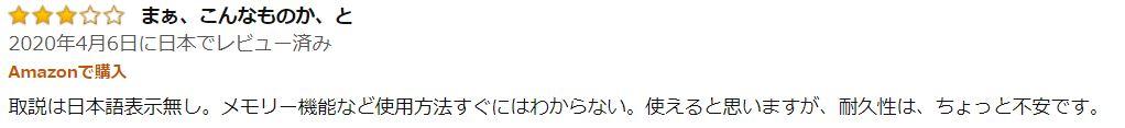 f:id:kakerukumon:20200415080252j:plain
