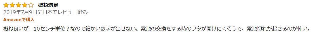 f:id:kakerukumon:20200415080744j:plain