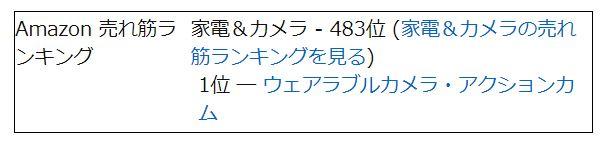 f:id:kakerukumon:20200423085837j:plain