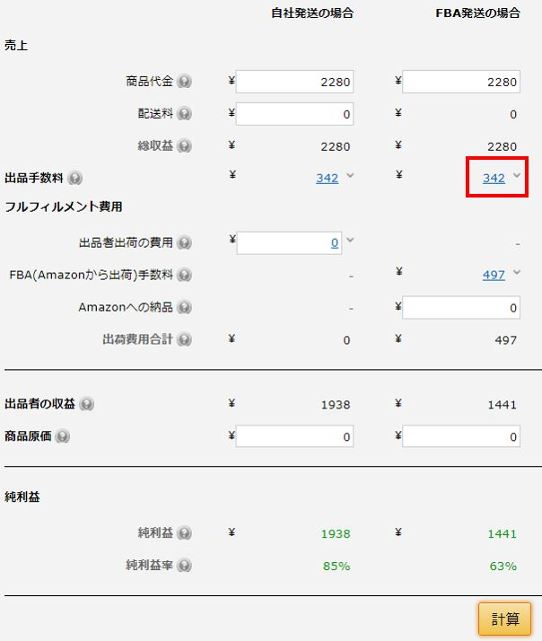 f:id:kakerukumon:20200424075813j:plain