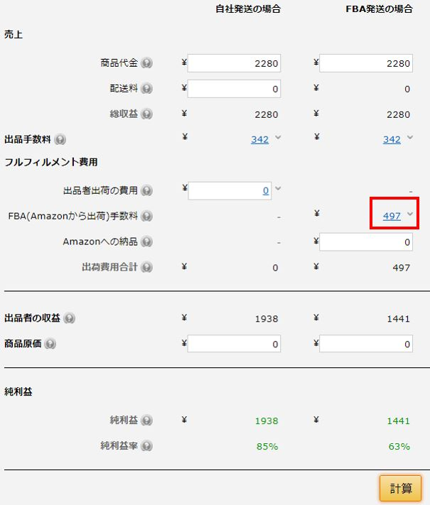 f:id:kakerukumon:20200424081259j:plain