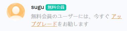 f:id:kakerukumon:20200428073713j:plain