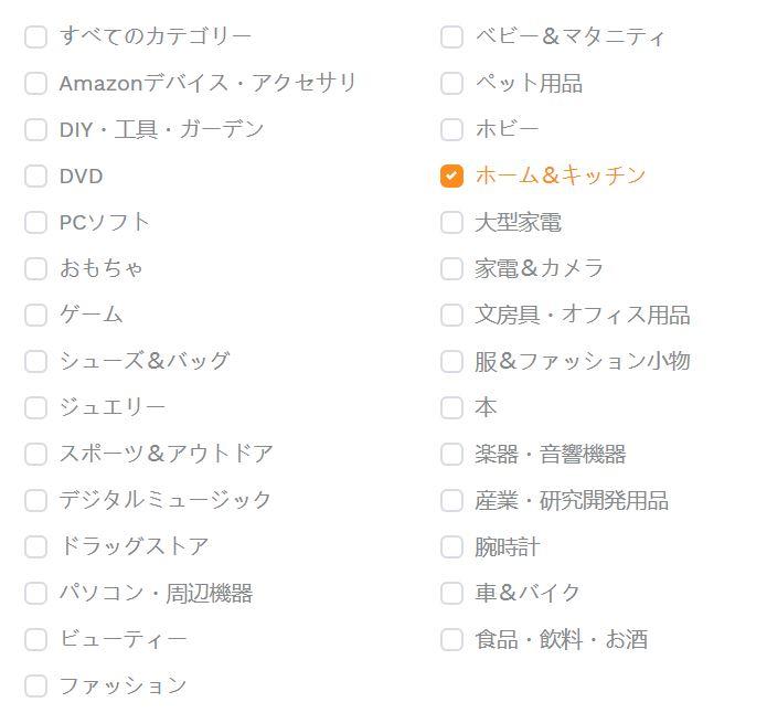 f:id:kakerukumon:20200429075817j:plain