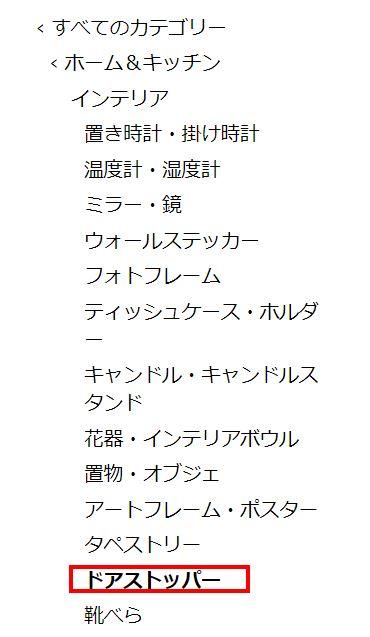 f:id:kakerukumon:20200430072012j:plain