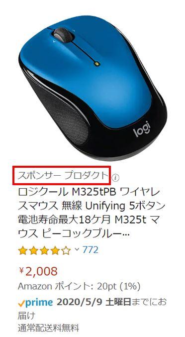 f:id:kakerukumon:20200507085745j:plain