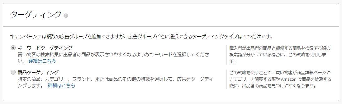 f:id:kakerukumon:20200507102201j:plain