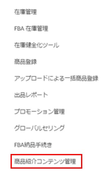 f:id:kakerukumon:20200521075404j:plain