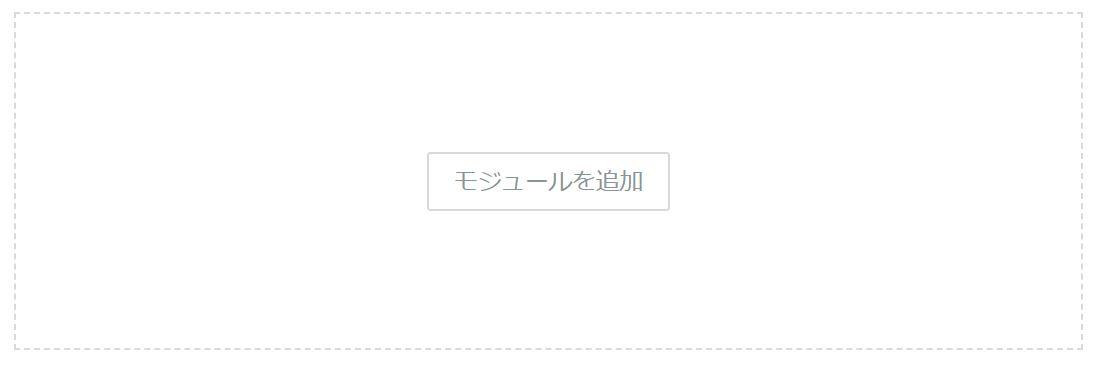 f:id:kakerukumon:20200521081903j:plain