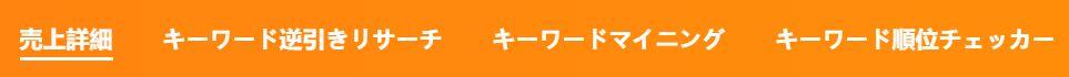 f:id:kakerukumon:20200625081813j:plain