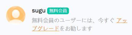 f:id:kakerukumon:20200820075950j:plain