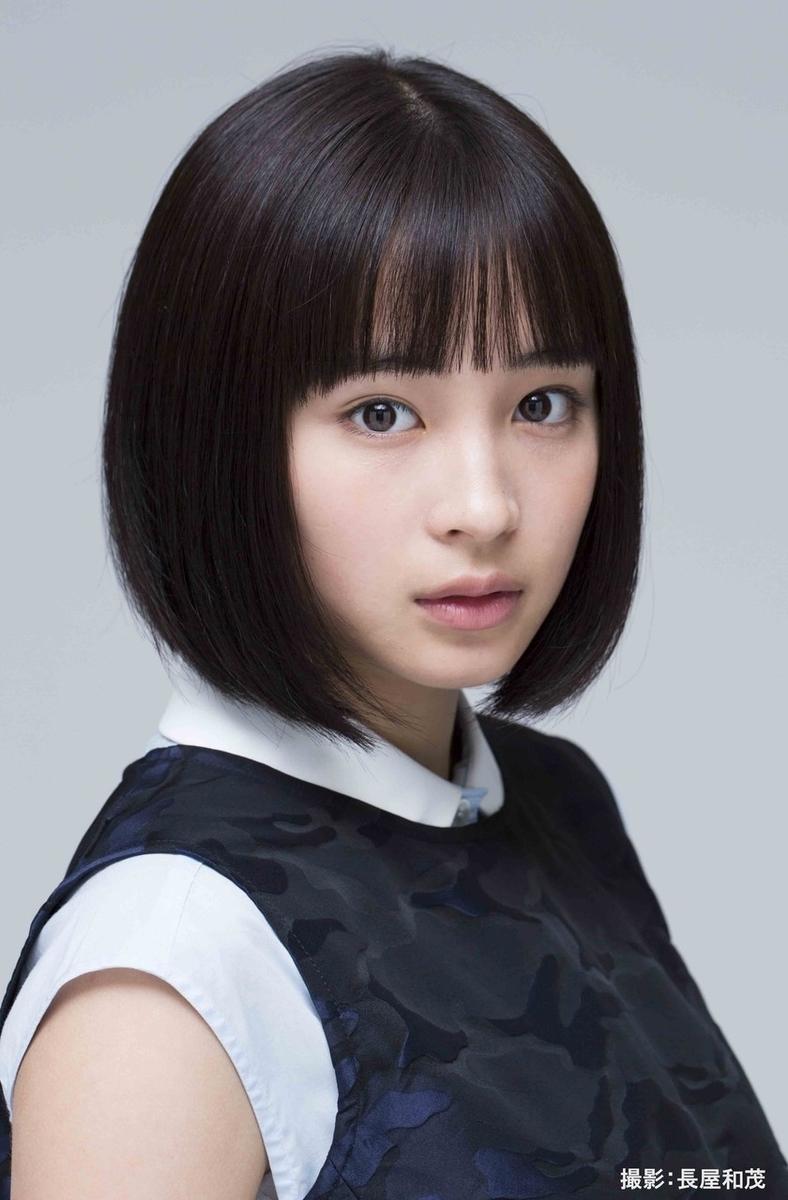 広瀬すずと吉沢亮は仲良しというより熱愛 映画のロケ地の静岡と小樽で
