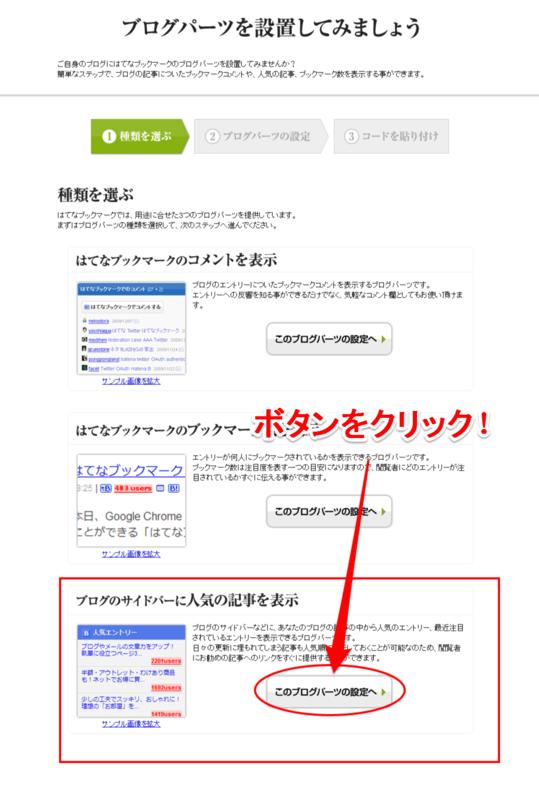 f:id:kakesuke:20140419165925p:plain