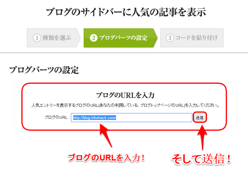 f:id:kakesuke:20140419165926p:plain