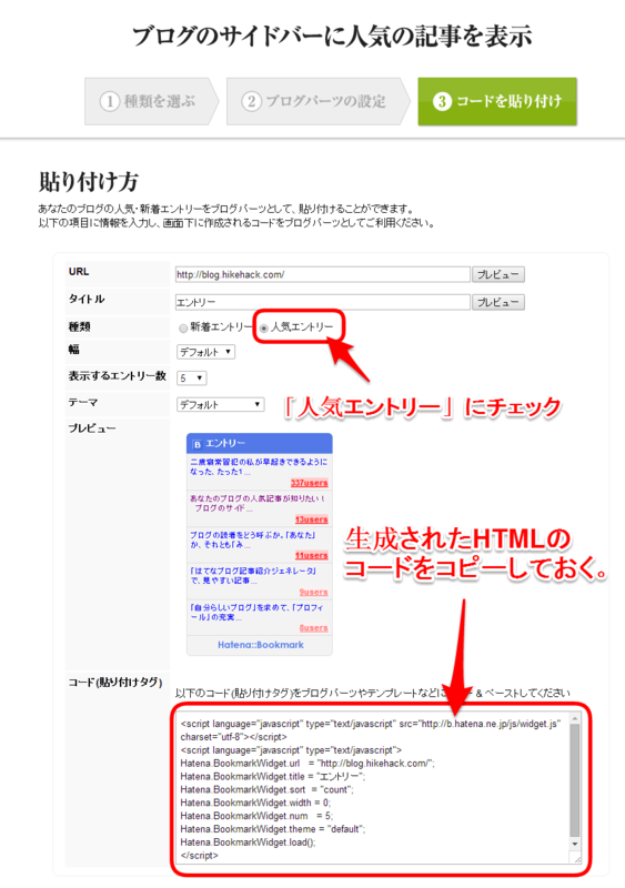 f:id:kakesuke:20140419165927p:plain