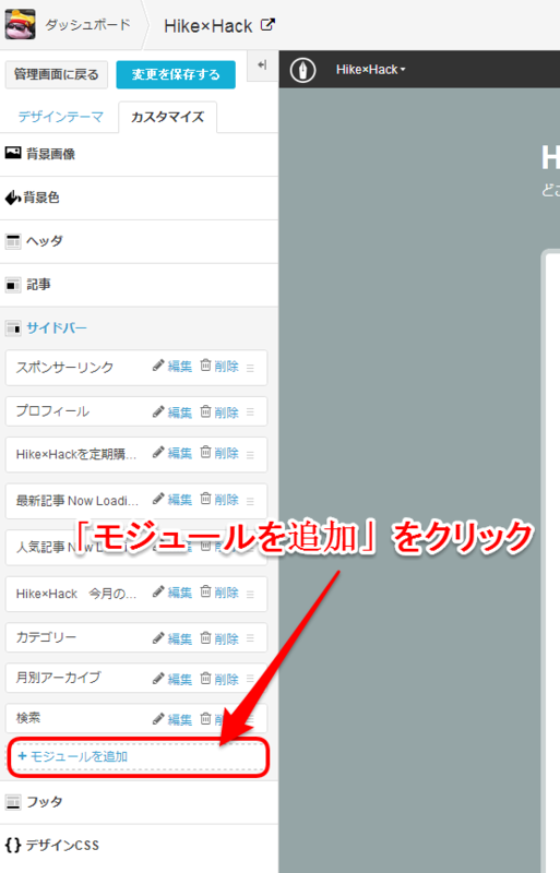 f:id:kakesuke:20140419165928p:plain