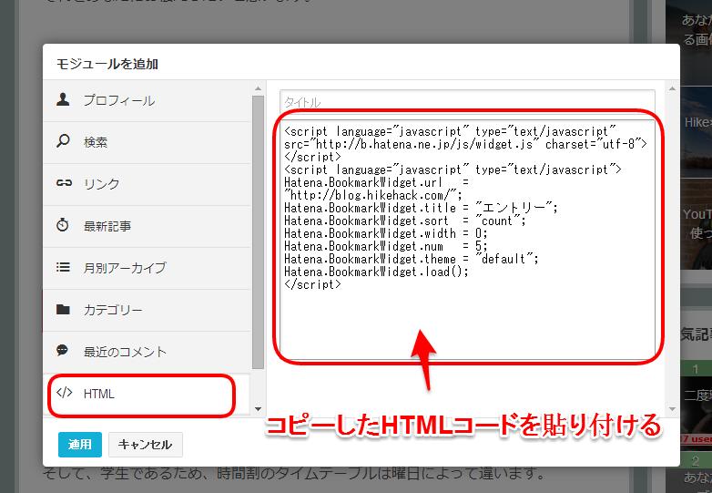 f:id:kakesuke:20140419165929p:plain