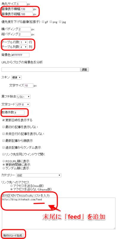 f:id:kakesuke:20140419171155p:plain