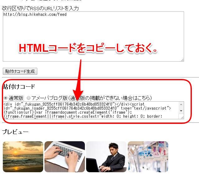 f:id:kakesuke:20140419171156p:plain