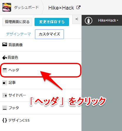 f:id:kakesuke:20140419171157p:plain