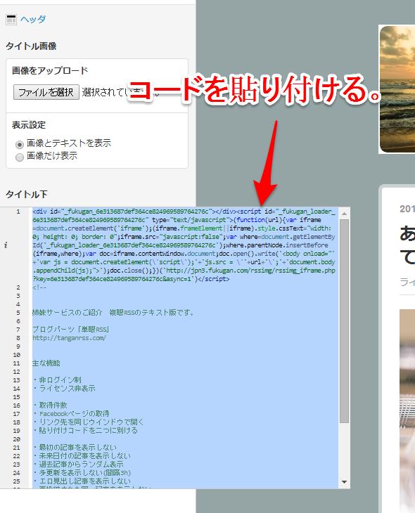 f:id:kakesuke:20140419171158p:plain