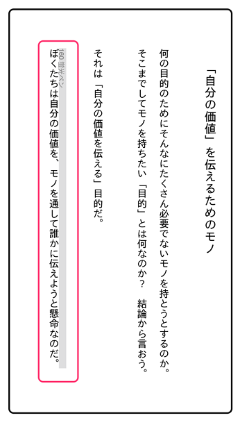 f:id:kakesuke:20180605235925p:plain
