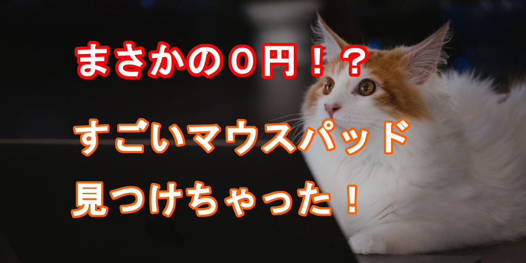 f:id:kakesuke:20180629000246p:plain