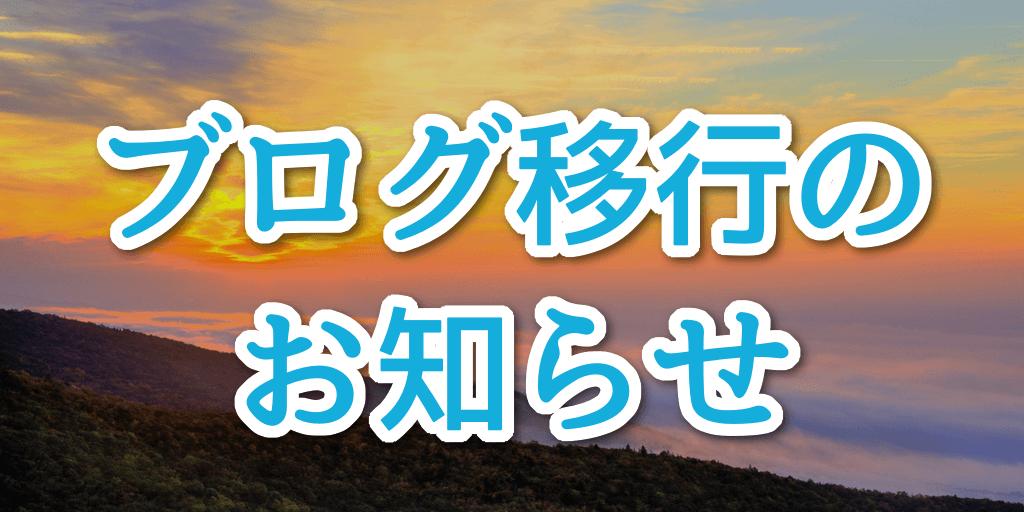 f:id:kakesuke:20180705184916p:plain
