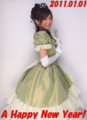 """2006.12.11発売「""""リボンの騎士ザ☆ミュージカル""""セット」"""