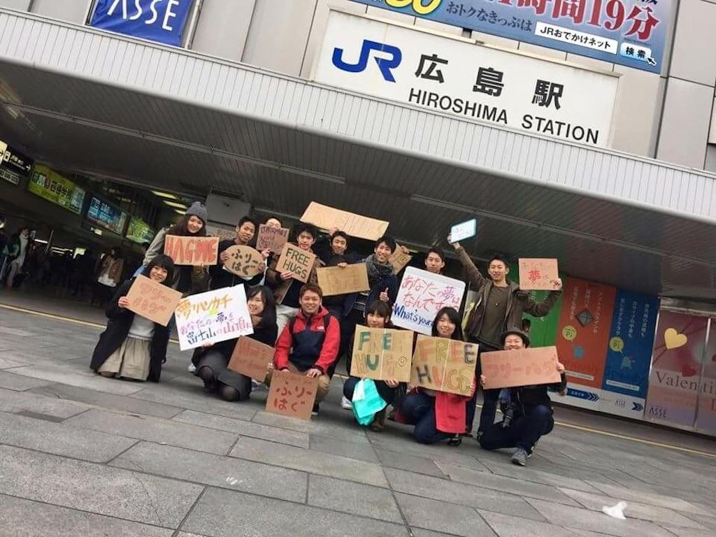 f:id:kakibayashi:20160209203537j:image