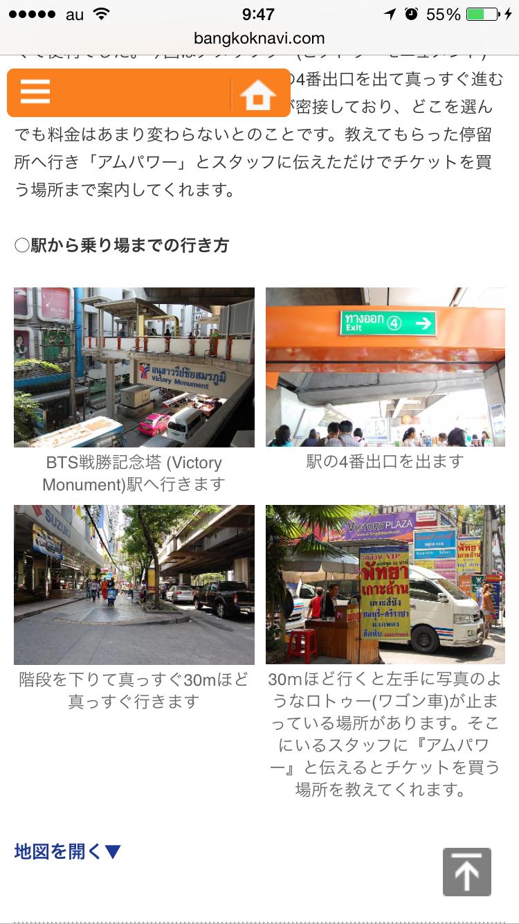 f:id:kakibayashi:20160403094927p:image