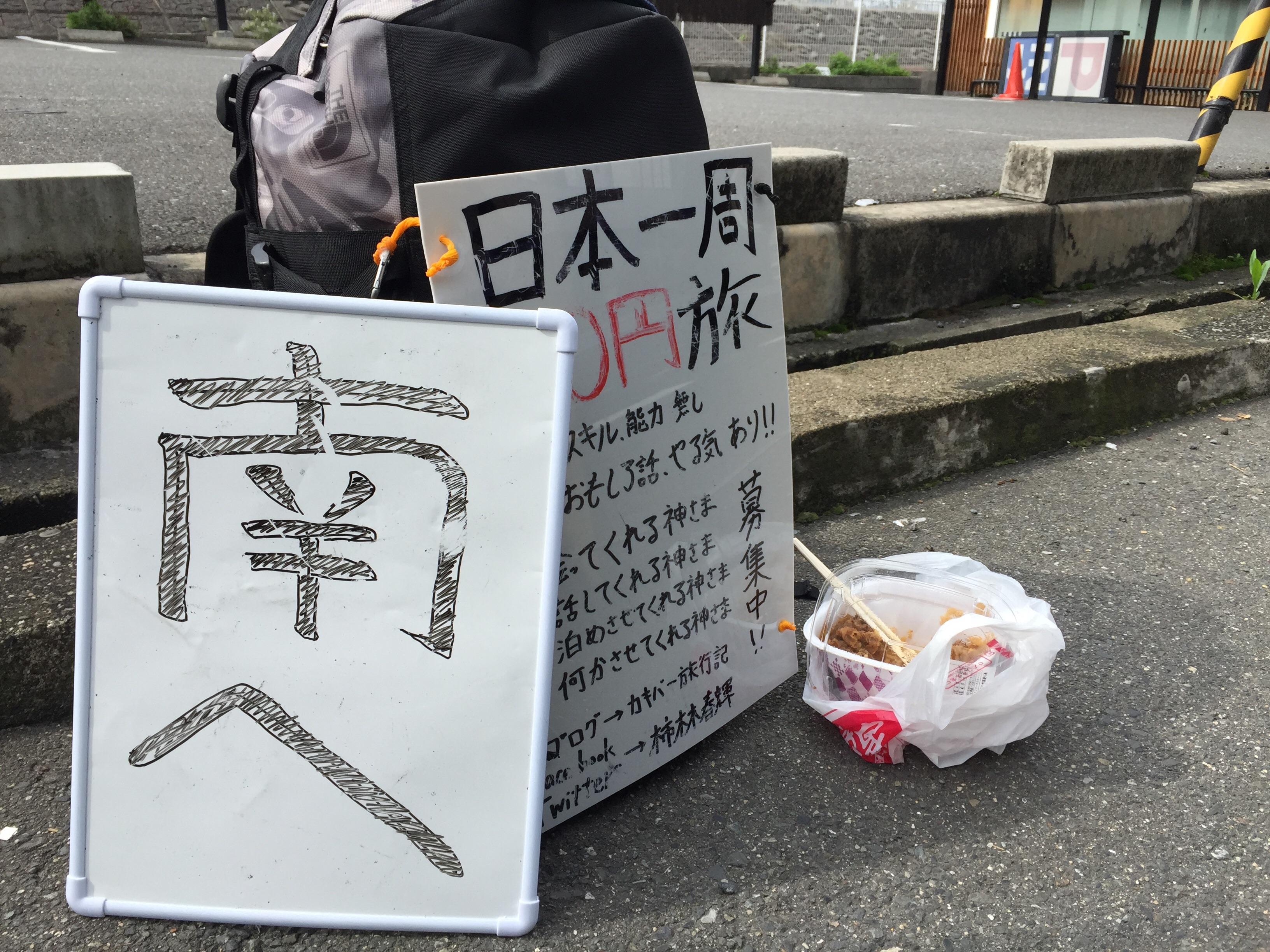 f:id:kakibayashi:20160413210127j:image