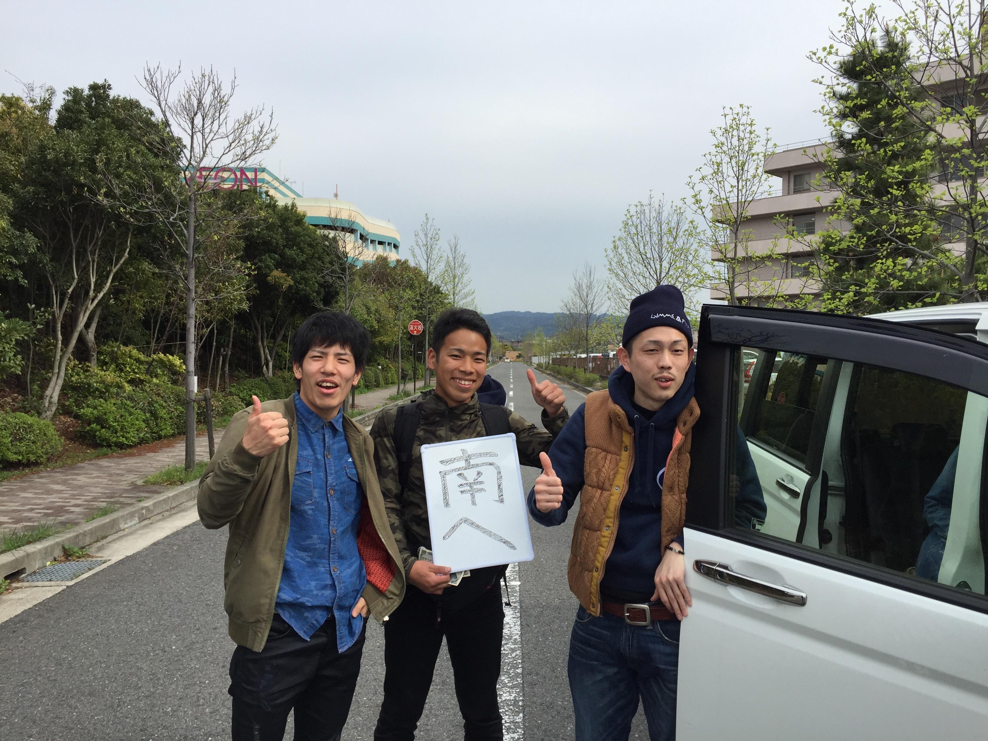f:id:kakibayashi:20160413214350j:image