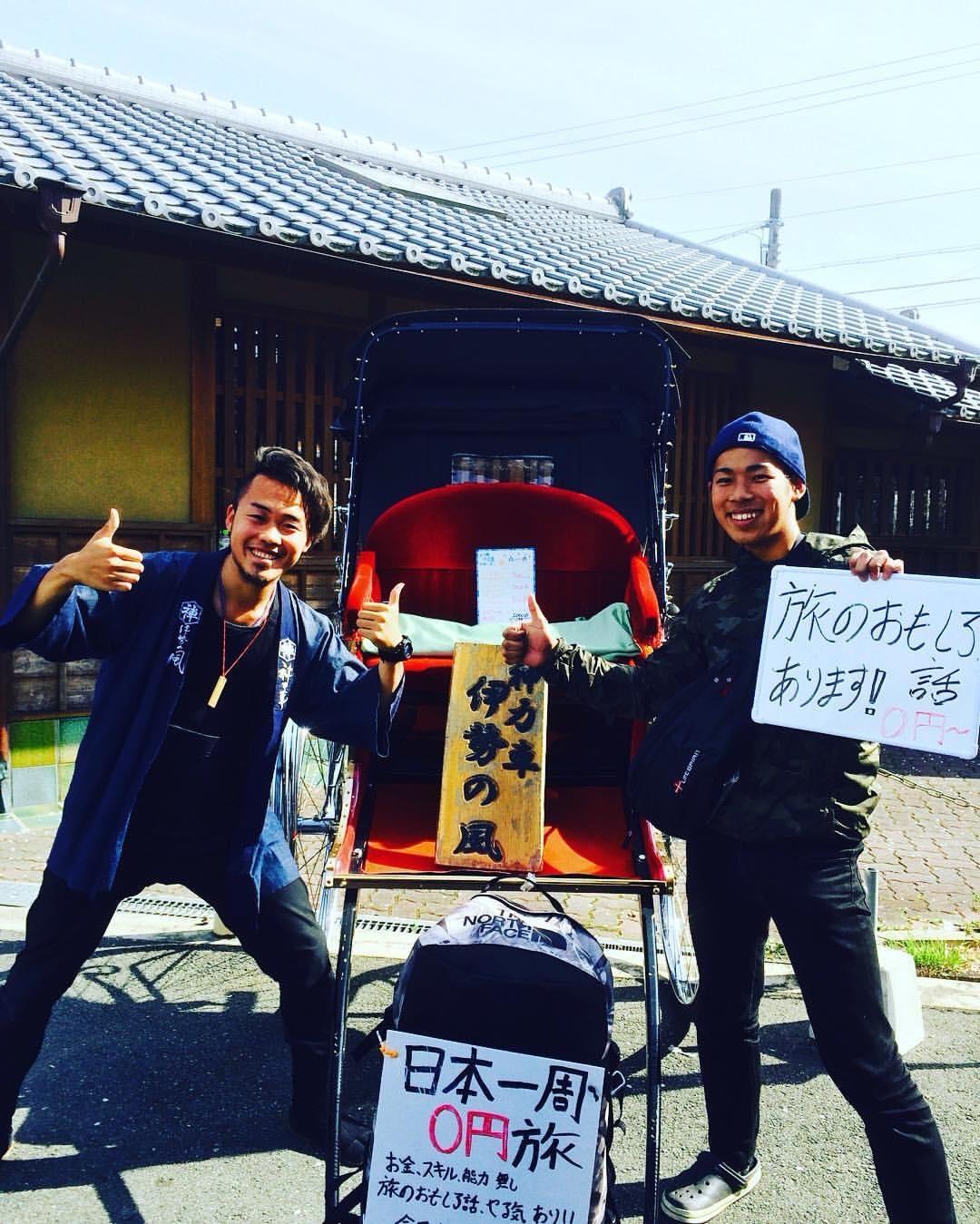 f:id:kakibayashi:20160417183520j:image