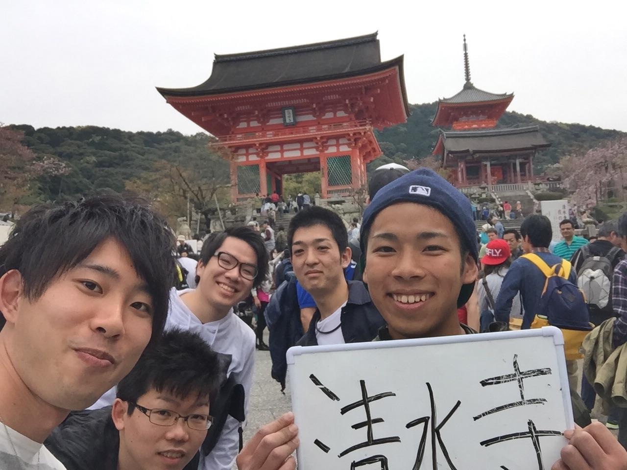 f:id:kakibayashi:20160419135814j:image