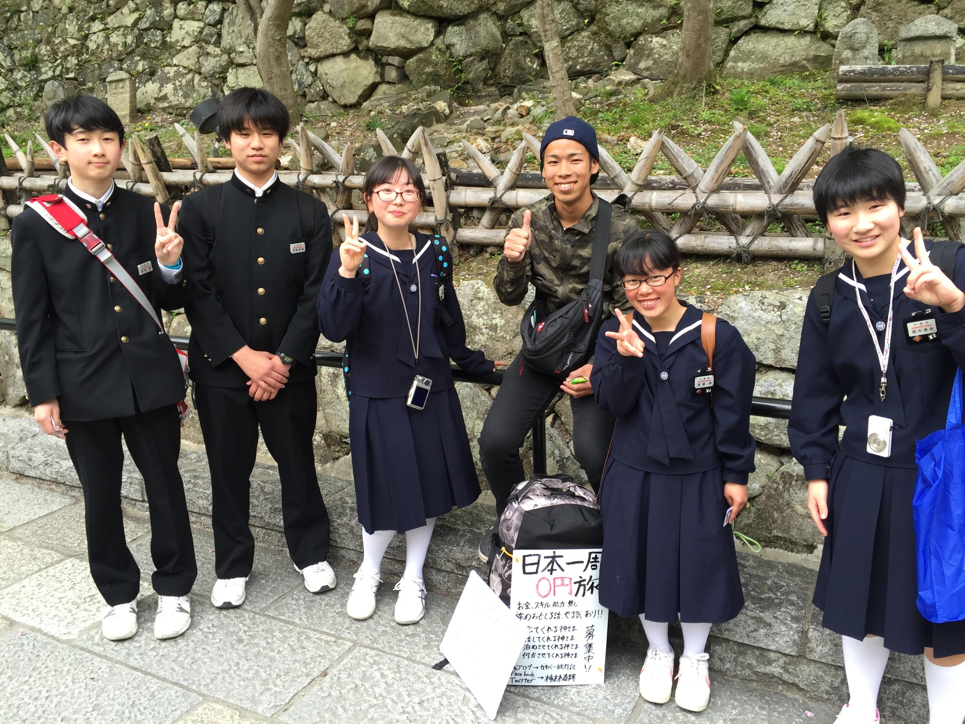 f:id:kakibayashi:20160420102830j:image